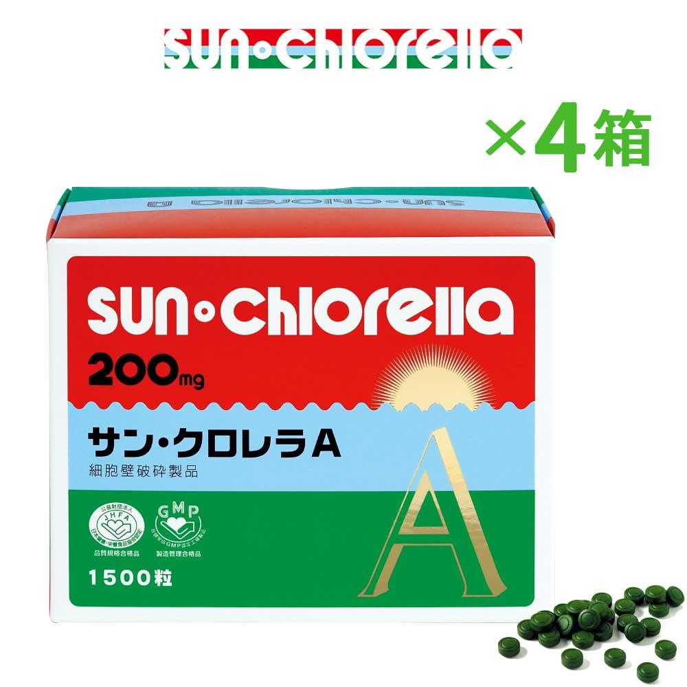 サンクロレラA 1500粒×4箱 サンクロレラ サン クロレラ 粒 ホールフード プラントベースドホールフード 母の日