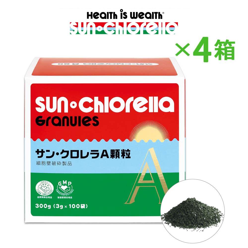 サンクロレラA 顆粒 100袋×4箱 サンクロレラ サン クロレラ ホールフード プラントベースドホールフード 葉酸サプリ 送料無料