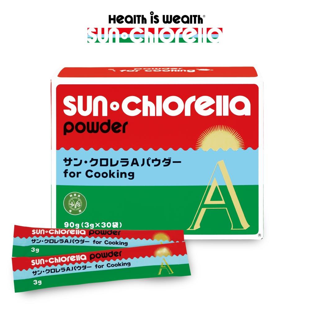 サン・クロレラAパウダー for Cooking(3g×30袋入り)×3箱 クロレラ サンクロレラ サプリ 送料無料