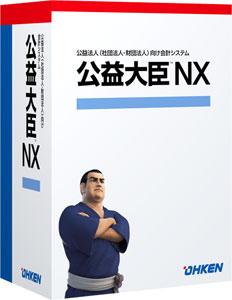応研 公益大臣NX ピア・ツー・ピア