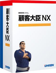 応研 顧客大臣NX スタンドアロン