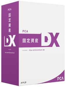 PCA 固定資産DX