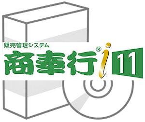 OBC 商奉行i11 NETWORK Edition Type NP 3ライセンス