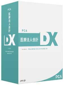 人気ブランドの PCA 医療法人会計DX API Edition EasyNetwork, 弥富町 5502d5b2