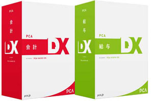 【超特価SALE開催!】 PCA 会計・給与DXセット with SQL 2CAL, ナッツ&ドライフルーツ 3209c7ca