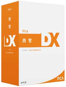 PCA 商管DX API Edition with SQL (Fulluse) 10CAL