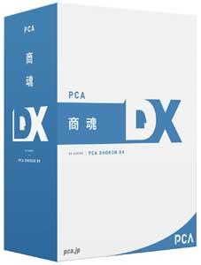 PCA 商魂DX API Edition for SQL 15CAL