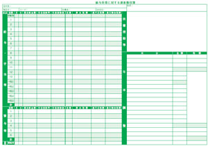 PCA 配送員設置送料無料 PA1162F R02 保証 400枚 源泉徴収簿 単票