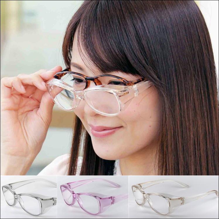 おしゃれで丈夫なフレームが大好評 メガネの上から掛ける よく見える拡大鏡 拡大鏡 ルーペ シニアグラス 日本製 メガネ型拡大鏡 シニア 眼鏡 読書 送料無料 品質 ※ラッピング ※