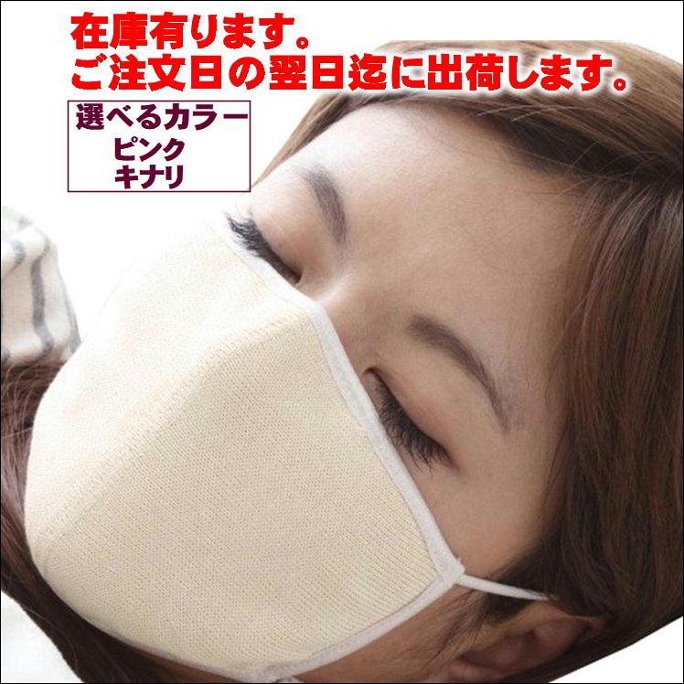 保湿性のあるシルクで唇 のどの乾燥対策を~おやすみ中の乾燥からのどを守ります シルク マスク テレビで話題 洗える おしゃれ 敏感肌 おやすみ お休み 価格 就寝用 寝る 睡眠 美肌 保湿 大判 潤い おやすみマスク ポーチ付 1枚 グッズ 防止 対策 冷え サポート 安眠 快眠 アイテム 肌に優しい 耳 シルクマスク 優しい 美容 便利 乾燥 肌荒れ サイズ調整 嬉しい