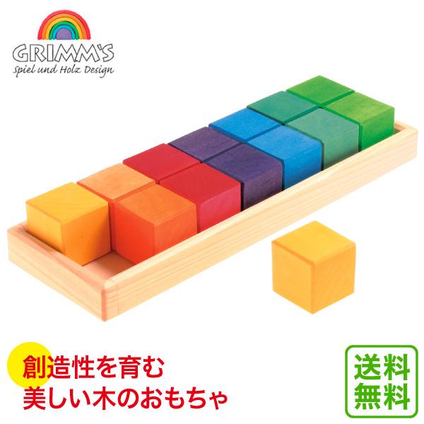 積み木 学習トイ ブロック グリムス GM色と形つみき(5種) GM10065 送料無料 知育玩具 知育 おもちゃ 赤ちゃん ベビー 出産祝い 子供 木製 0歳 1歳 2歳 3歳 木のおもちゃ レインボー