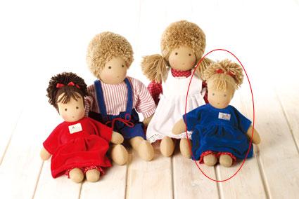 シルケ ロッテちゃん 青 SI10920 送料無料 (着せ替え人形) 知育玩具 1歳 1歳半 2歳 3歳 4歳 おもちゃ 出産祝い 赤ちゃん 人形 学習トイ 学習 ごっこ遊び ままごと