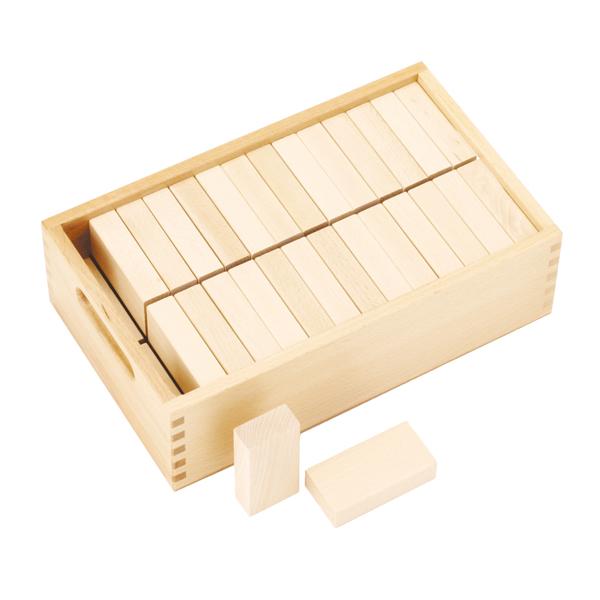 積み木 学習トイ ブロック ベルフリッツ 保育積木・Bセット WF025170 送料無料 知育玩具 知育 おもちゃ 木製 おもちゃ 幼児教育 1歳 2歳 3歳 4歳 5歳