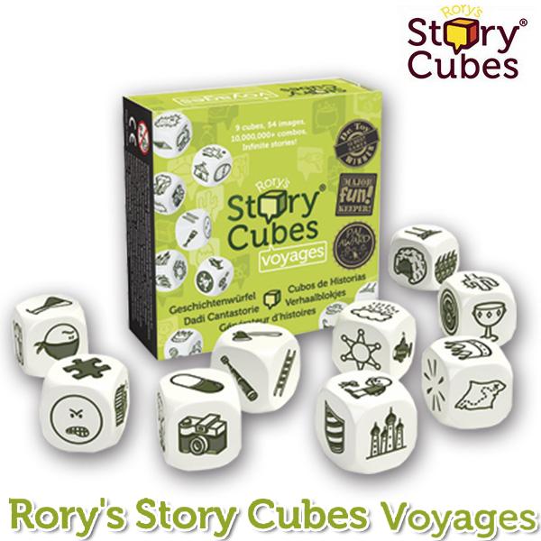 幼児教育や幼児教材にお勧め ポケットサイズの知育玩具です ローリーズ ストーリーキューブス 冒険 CHRSC02 あす楽対応 知育玩具 返品不可 2歳 5歳 3歳 子ども 4歳 卸売り 6歳 おもちゃ