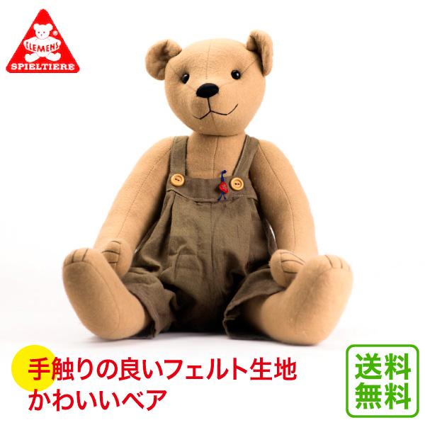 クレメンス フェルトテディ・テオ CL34001 送料無料 知育玩具 テディベア ぬいぐるみ くま ドイツ アンティーク 人形 おもちゃ 学習トイ 学習 ごっこ遊び ままごと