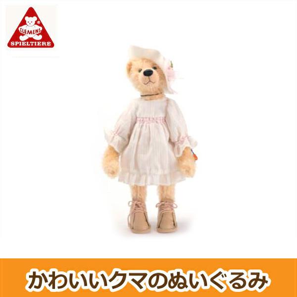 クレメンス テディ・クラル CL34062 送料無料 知育玩具 テディベア ぬいぐるみ くま ドイツ アンティーク 人形 おもちゃ 学習トイ 学習 ごっこ遊び ままごと
