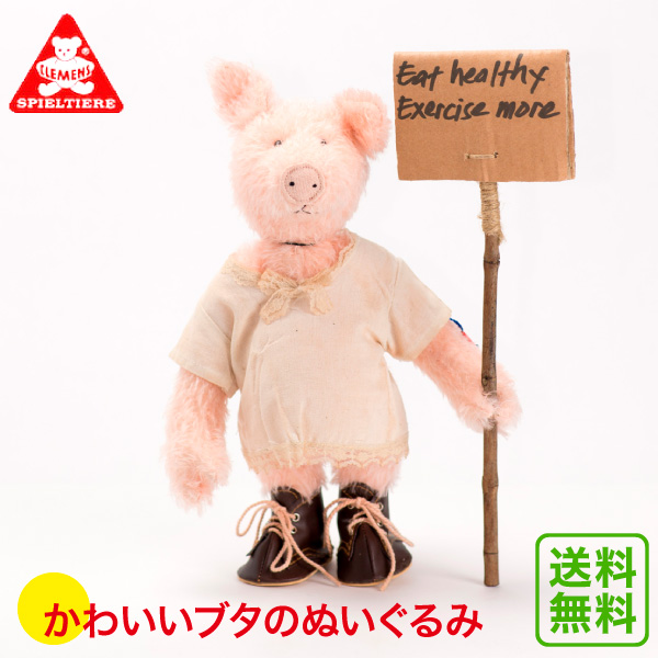 クレメンス ブタのスザンナ CL34064 送料無料 知育玩具 ぬいぐるみ ドイツ アンティーク 人形 おもちゃ 学習トイ 学習 ごっこ遊び ままごと