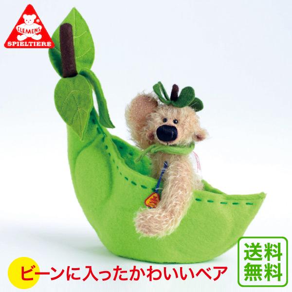 クレメンスベア・ビーン CL35013 送料無料 (ぬいぐるみ、人形) 知育玩具 テディベア ぬいぐるみ くま ドイツ アンティーク 人形 おもちゃ 学習トイ 学習 ごっこ遊び ままごと