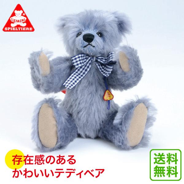 クラシックベア・ブラウ CL70023 送料無料 (ぬいぐるみ、人形) 知育玩具 テディベア ぬいぐるみ くま ドイツ アンティーク 人形 おもちゃ 学習トイ 学習 ごっこ遊び ままごと