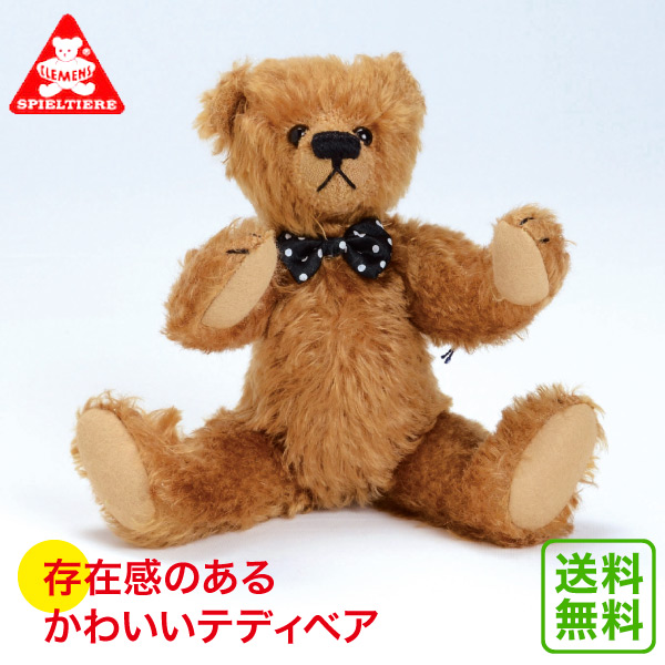 クラシックベア・ブラウン CL72023 送料無料 (ぬいぐるみ、人形) 知育玩具 テディベア ぬいぐるみ くま ドイツ アンティーク 人形 おもちゃ 学習トイ 学習 ごっこ遊び ままごと