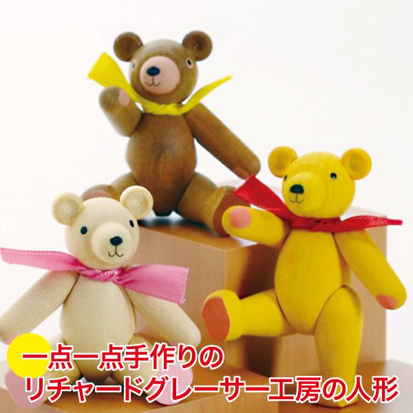 RGテディセット GE302-1(置物・オブジェ) 知育玩具 テディベア ぬいぐるみ くま ドイツ アンティーク 人形 おもちゃ 学習トイ 学習 ごっこ遊び ままごと