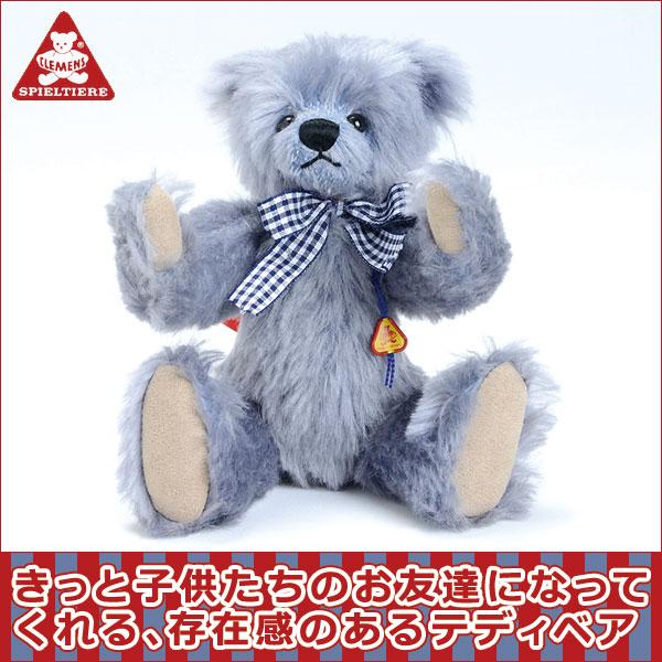 クレメンス Clemens クラシックベア・ブラウ CL70023 送料無料 知育玩具