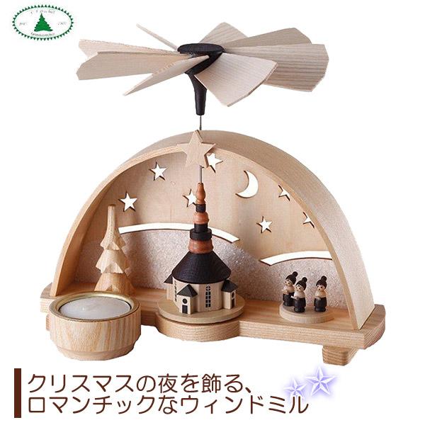 ドレクセル DRECHSEL ウィンドミル 星空の教会 DR1288-19TL 送料無料【あす楽対応】