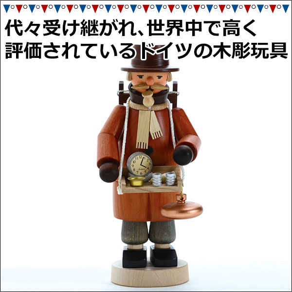 煙出し人形・時計職人 GE146-1292 送料無料 知育玩具