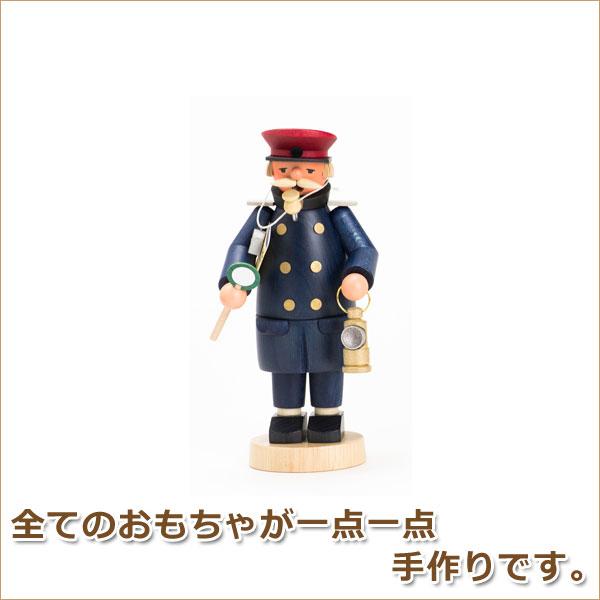 煙出し人形・駅員 GE146-978 送料無料 知育玩具