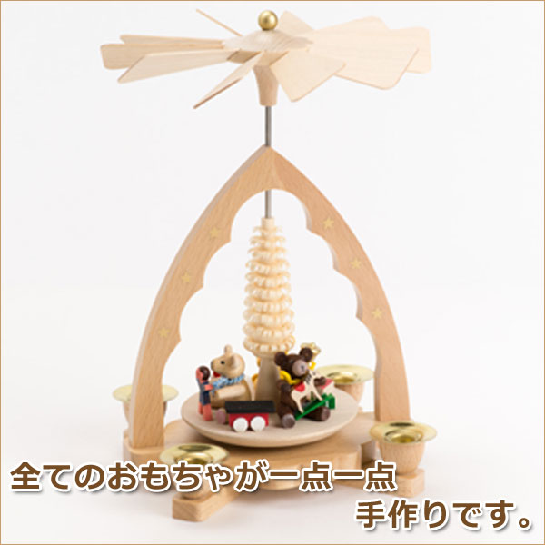 ウインドミル・くまの子どもたち GE163-40 送料無料 知育玩具 ウィンドミル インテリア 伝統工芸 木製 木工品 クリスマス オブジェ