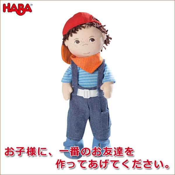 ハバ マッツ HA2142 知育玩具 HABA 1歳 1歳半 2歳 3歳 4歳 おもちゃ 出産祝い 赤ちゃん 人形 クリスマスプレゼント 子供 おもちゃ 知育 男の子 女の子 赤ちゃん 小学生 1歳 2歳 3歳 4歳 5歳 6歳 プレゼント ギフト
