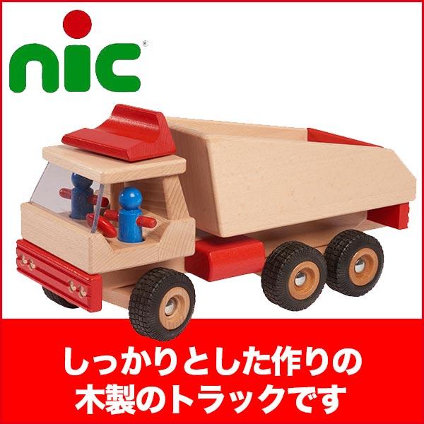 NIC ニック ヴァルター・トラック NC66511 送料無料