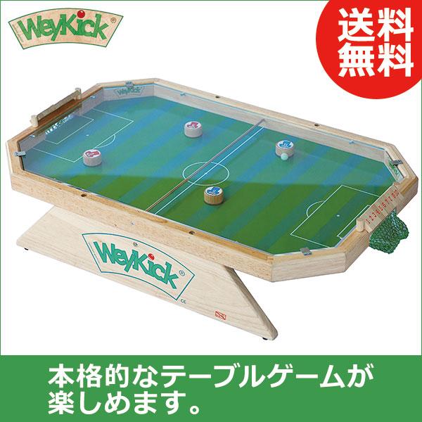 ウェイキック Weykick キンダーアリーナ UW7500A 送料無料 知育玩具