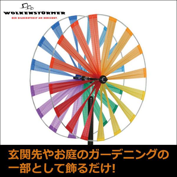 沃尔 Wolkensturmer 双旋转,彩虹 50 WN 201020