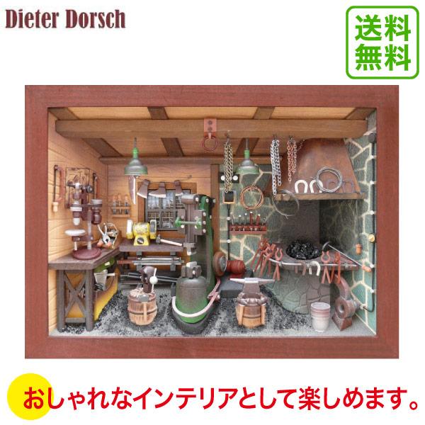 Dieter Dorsch ディータードルシュ 壁掛け・鍛冶屋 DD8705 送料無料 知育玩具 インテリア おもちゃ 置物 アンティーク
