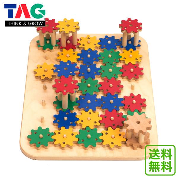 TAG 平面と空間の動きを理解するギア TGRE40 送料無料 知育玩具 知育 おもちゃ 木製 0歳 1歳 1歳半 2歳 3歳 4歳 5歳 男 女 男の子 女の子 子供 ランキング 木のおもちゃ 誕生日プレゼント 積み木 学習トイ 学習