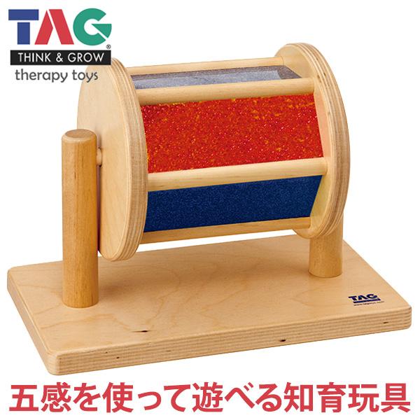 TAG 回転ドラム TGS2 送料無料 知育玩具 知育 おもちゃ 木製 0歳 1歳 1歳半 2歳 3歳 4歳 5歳 男 女 男の子 女の子 子供 ランキング 小学生 プレゼント 木のおもちゃ 誕生日プレゼント はじめてドラム 学習トイ 学習