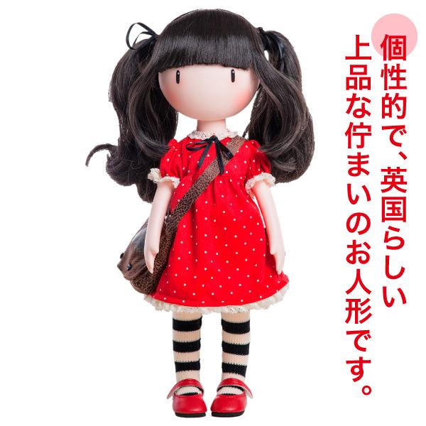 ごっこ遊び ままごと 学習 santoro dolls サントロ ドール サントロドール・ルビー PR4901 送料無料 おもちゃ 人形 知育玩具 知育 ままごと 1歳 2歳 3歳 4歳 ドール人形 小学生 学習トイ 学習 ごっこ遊び ままごと