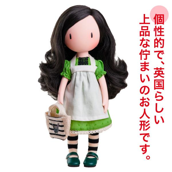 ごっこ遊び ままごと 学習 santoro dolls サントロ ドール サントロドール・トップオブザワールド PR4908 送料無料 おもちゃ 人形 知育玩具 知育 ままごと 1歳 2歳 3歳 4歳 ドール人形 誕生日プレゼント