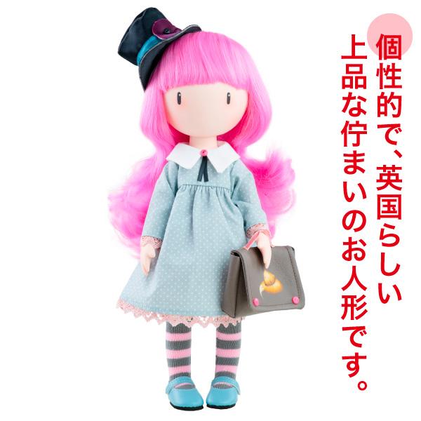 ごっこ遊び ままごと 学習 santoro dolls サントロ ドール サントロドール・ドリーマー PR4913 送料無料 おもちゃ 人形 知育玩具 知育 ままごと 1歳 2歳 3歳 4歳 ドール人形 小学生 学習トイ 学習 ごっこ遊び ままごと