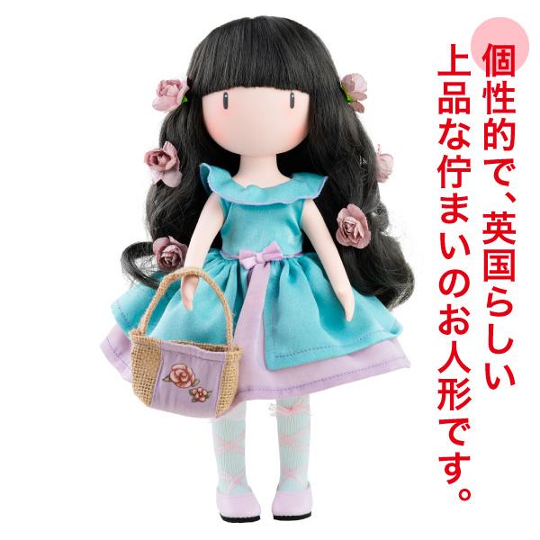 santoro dolls サントロ ドール サントロドール・バラのつぼみ PR4914 送料無料 おもちゃ 人形 知育玩具 ままごと 1歳 2歳 3歳 4歳 クリスマスプレゼント 子供 おもちゃ 知育 男の子 女の子 赤ちゃん 小学生 プレゼント