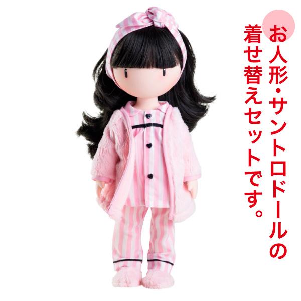 santoro dolls サントロ ドール サントロドール・着せ替え ゴージャスナイト PR74909 おもちゃ 人形 知育玩具 ままごと 1歳 2歳 3歳 4歳 クリスマスプレゼント 子供 おもちゃ 知育 男の子 女の子 赤ちゃん 小学生 プレゼント
