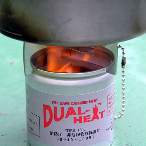 Emergency supplies and solid fuel デュアルヒート Dual-Heat dual-heat-01 fs3gm10P10Nov13