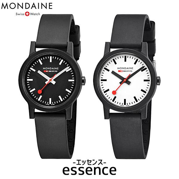 Mondaine モンディーン SBB エッセンス 32mm ブラックダイヤル 腕時計 リストウォッチ ブラック SBBR32-BK SBBR32-WH 送料無料