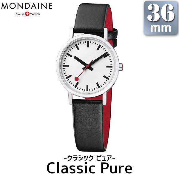 Mondaine モンディーン SBB クラシック ピュア 36mm 腕時計 リストウォッチ レディース メンズ SBBR36 送料無料