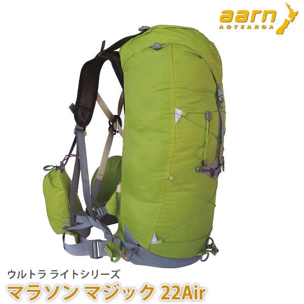 アーン (aarn) マラソンマジック 22 Air(MM22)12641 送料無料