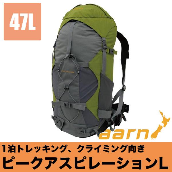 アーン (aarn) ピークアスピレーション L(PA)12488 送料無料