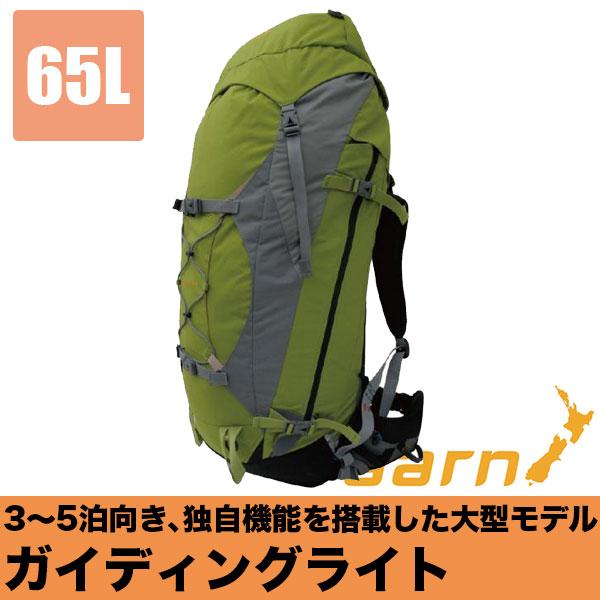 アーン (aarn) ガイディングライト(GL)12489 送料無料