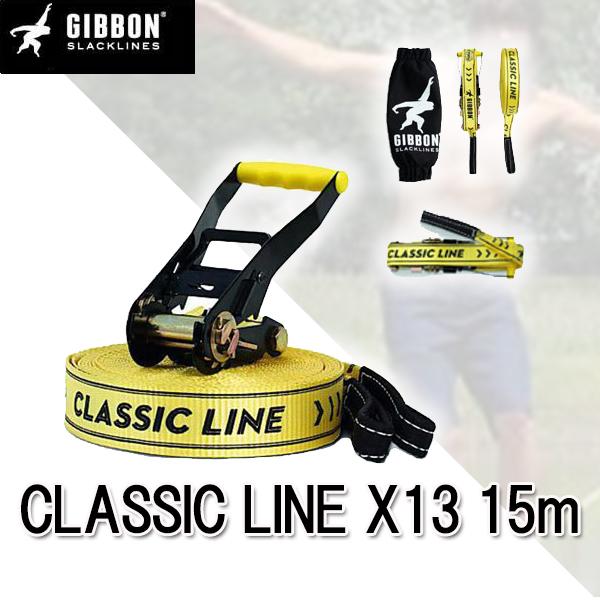 15mモデルは堅めのフレックスで安定性があります ギボン GIBBON CLASSSIC LINE 卸直営 15m 130001 X13 送料無料 ギフ_包装