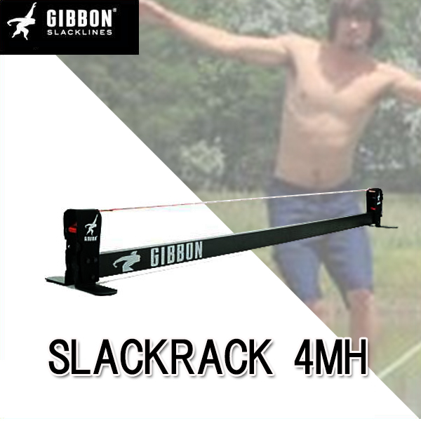 ギボン GIBBON SLACKRACK 4MH 131002 送料無料